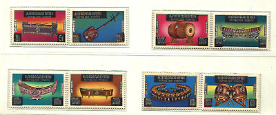 "Traditional Music Instruments with Overprint ""REPUBLIQUE KHMERE"" NOT ISSUED1975"