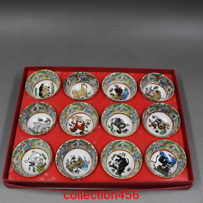 A set China antique Qing Dynasty Pastel Chinese Zodiac Teacup