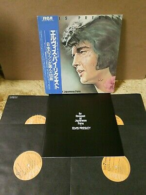 "ELVIS PRESLEY By Request Of Japanese Fans Japan Boxset W/Booklet 4x 12"" RCA 9163"