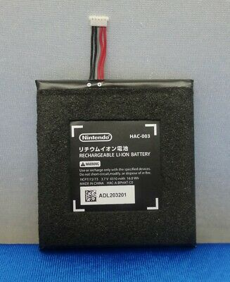 Bateria Recargable Nintendo Switch Hac 003 4310Mah 16.0Wh 3.7V Hac A Bphat Co
