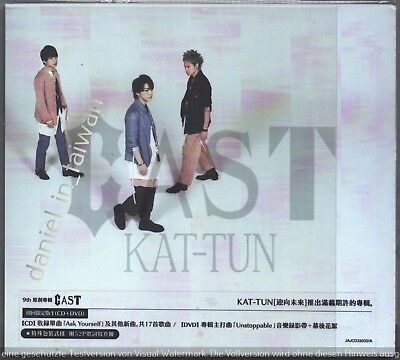 NEW KAT-TUN CAST Regular Edition CD Japan JACA-5738 4580117627131