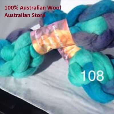 wool roving 108 -100g 29 or 22 micron