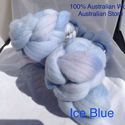 wool roving Ice Blue 10g -100g 29 or 22 micron