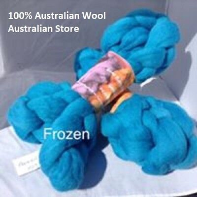 wool roving Frozen Blue 10g -100g 29 or 22 micron