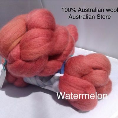 wool roving Watermelon 10g -100g 29 or 22 micron