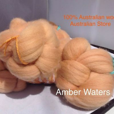 wool roving Amber Waters 10g -100g 29 or 22 micron