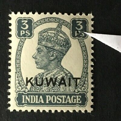 KUWAIT 1945 Paper Error State Ovpt on INDIA stamp SG 52 MNHOG A5/17