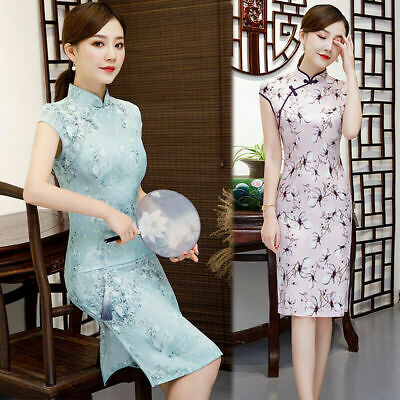 d942f7382 New Chinese Gown short Cheongsam Vintage Evening Party Fancy Party Qipao  Dress