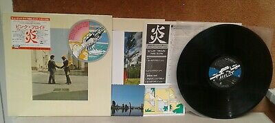 pink floyd lp 33giri japan 1978 WISH YOU WERE HERE CBS Sony 25AP1258