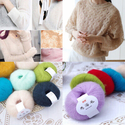 25g/Skein Soft Mohair Knitting Wool Yarn DIY Cashmere Knitting Wool  Multi-Color
