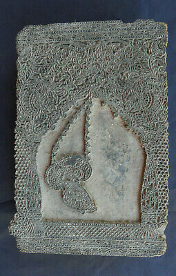 Very Old Large Hand Carved Wood Printing Block For Textile Collectable