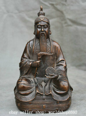 """9.6"""" Old China Copper Feng Shui Seat Very high Lord Taoist Eight Diagrams Statue"""