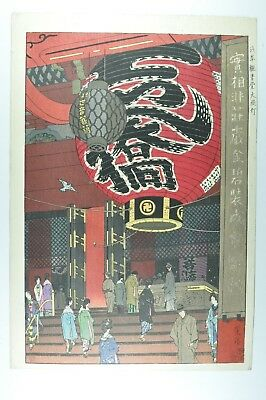 Fine Old Japan Japanese Shiro Kasamatsu Woodblock Print Big Paper Lantern Art