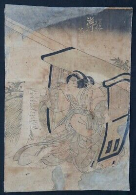 Antique original Japanese Ukyo-e wood block print 1800s xylography Hanga art