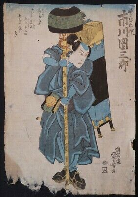 Antique Japanese wood block Kunisada print 1840s Washi paper Japan art