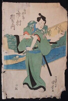 Antique Japanese wood block Kunisada Samurai print 1840s Washi paper Japan