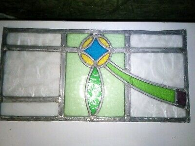 Reclaimed Vintage Stained Glass Window Panel, 21.5cm high
