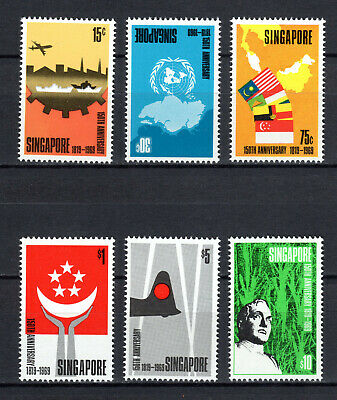 SINGAPORE 1969 DEFINITIVES 150th ANNIV OF FOUNDING COMPLETE SET OF MNH STAMPS UN
