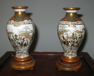 "Antique Pair Japanese Kutani  Porcelain Vases Satsuma Signed 5 3/4"" H"