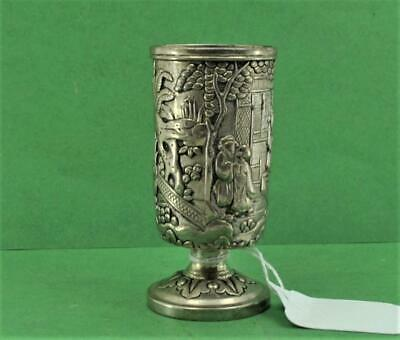 antique Chinese Export Silver Footed Vase Chop Mark foot rim c 1900 8.3 cm