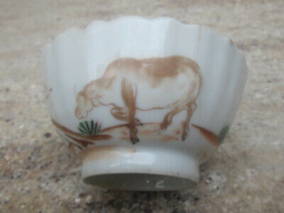 Vintage Antique , handpainted , fluted , Chinese tea bowl , minor rim chips .