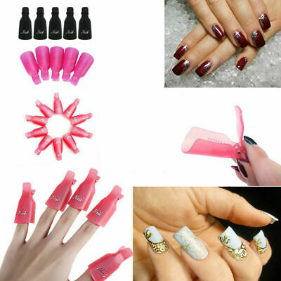 10pcs Reusable Nail Art Gel Polish Remover Removal Caps Nail Soak Off Clips Caps