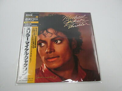 MICHAEL JACKSON THRILLER 12 3P-492  with OBI Japan VINYL  LP