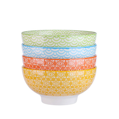 Vancasso 4-Piece Ceramic Patterned 4 Designs Multi-Colour Large Serving Bowl, 6""