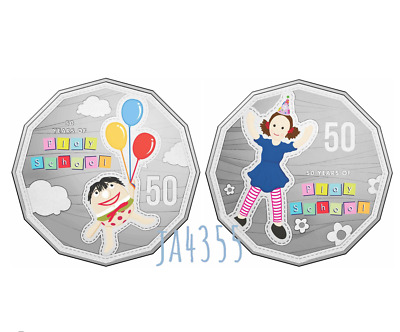 2016 50 Years of Play School Jemima & Humpty 50 Cent Carded Coin Set Australia