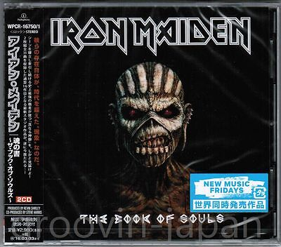 Sigillato! Iron Maiden The Book Of Souls Giappone 2CD Standard Edizione W/Obi