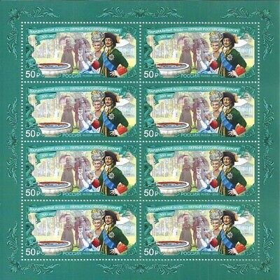 Russia 2019 Mini Sheet ** Discovery Of Marcial Waters By Peter I The Great
