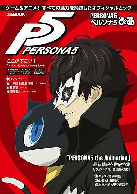UK SELLER PERSONA 5 Official Design Works Setting Art Book P5 Game