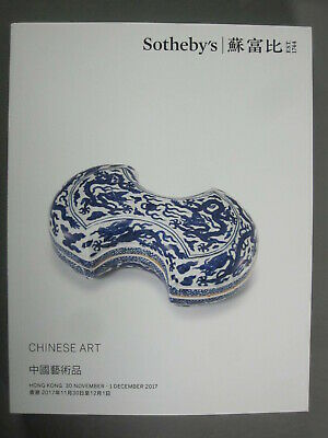 Sotheby 11/30/17 antique Chinese ceramics carved jade pottery bronze