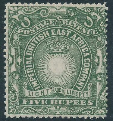KUT - British East Africa 1890 SG 19 MNH
