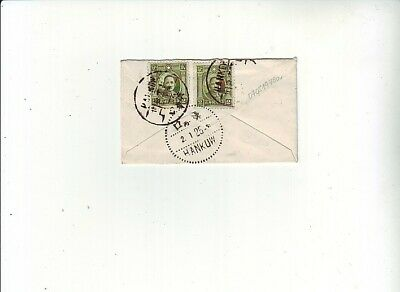 China Small Local Cover Hakow 2.1.1925.