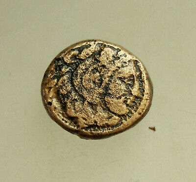 """Kings of Macedon. . Alexander III """"the Great"""" 336-323 BC AE 16mm Heracles Bow"""