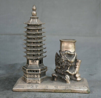 """7.6"""" Marked Old China Silver Dynasty wenchang Tower Flower Brush Pot Statue"""