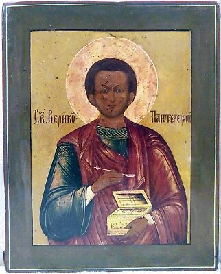 Antique Russian Hand Painted Icon Of Pantaleon
