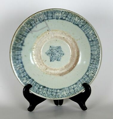 Antique Chinese Kitchen Ch'ing Qing Blue & White Porcelain Bowl 19th Century