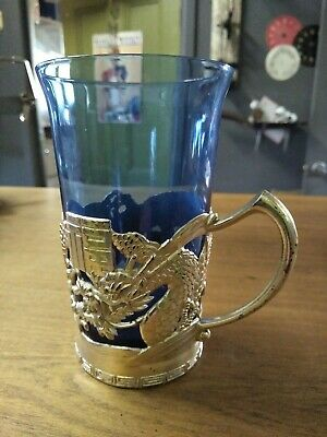 Vintage Oriental Asian Metal And Blue Glass Cup,Mug