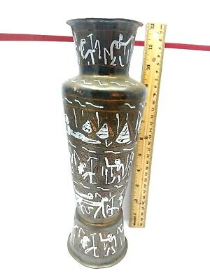 OLD/ANTIQUE EGYPTIAN BRASS VASE/URN w/Silver & Copper Inlay Hieroglyphics