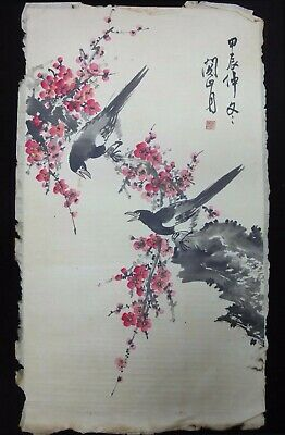 """Large Old Chinese Hand Painting Flowers and Birds """"GuanShanYue"""" Mark"""
