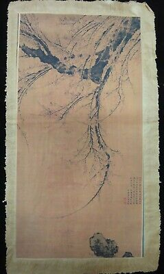 """Rare Very Large Old Chinese Paper Painting Plum Blossom """"WangQian"""" Marks"""