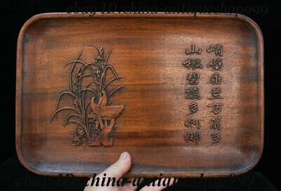 "14"" Old China Huanghuali Wood Ancient Works Tray Salver Saucer Pallet Tea-Things"