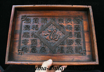 "14"" Old Chinese Huanghuali Wood Blessing Ancient Works Tray Salver Saucer Pallet"