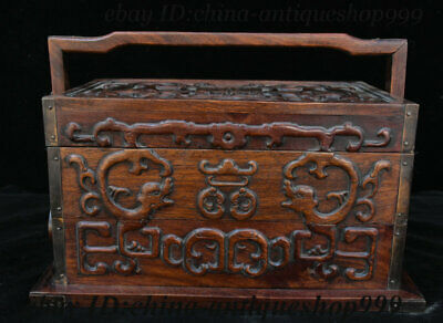 "9"" Old Chinese Huanghuali Wood Carving Dragon Beast Portable Storage Jewelry Box"