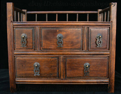"""15"""" Old China Huanghuali Wood Dynasty Carving Drawer Locker Storage Jewelry Box"""