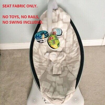 4moms MamaRoo Infant Baby Swing Rocker Bouncer Seat Cushion Gray Cover Liner