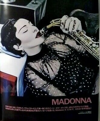Madonna Madame X, Tower Records 'Bounce' Magazine Japan, Official Merchandise