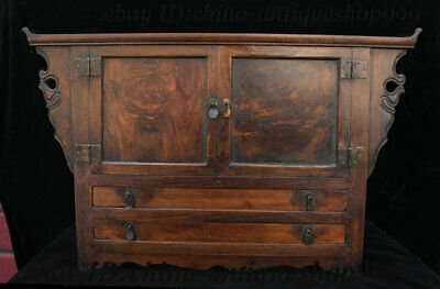 """24"""" Old Chinese Huanghuali Wood Dynasty Carving Drawer Locker Cabinet Set Statue"""